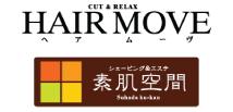 HAIR MOVE / 素肌空間